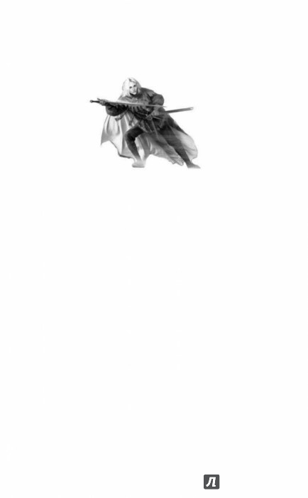 Иллюстрация 1 из 27 для Верлорды: Гнев Льва - Кертис Джоблинг | Лабиринт - книги. Источник: Лабиринт