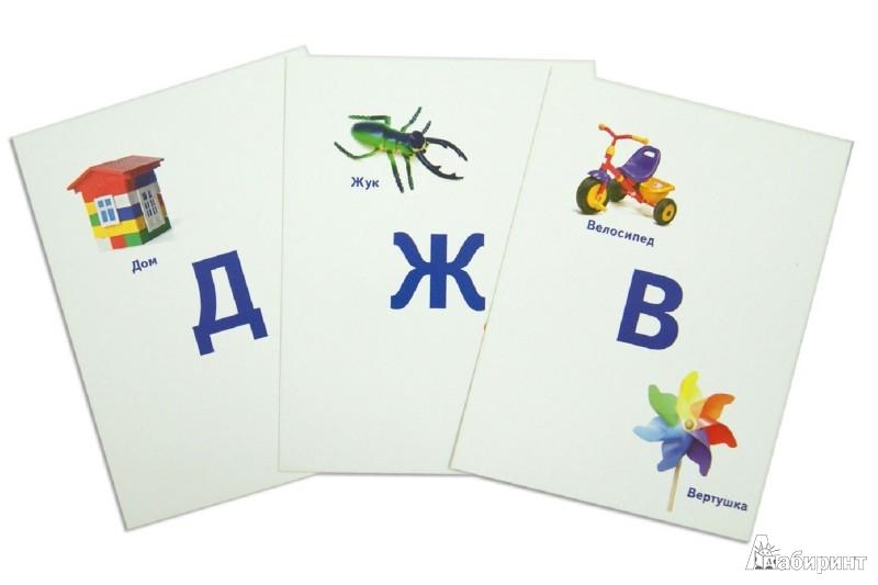 Иллюстрация 1 из 6 для Азбука. Играем и учим буквы. 33 карточки - Тамара Шапошникова   Лабиринт - книги. Источник: Лабиринт