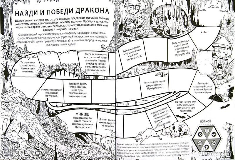 Иллюстрация 1 из 5 для Игры, головоломки, тесты и загадки для мальчиков   Лабиринт - книги. Источник: Лабиринт