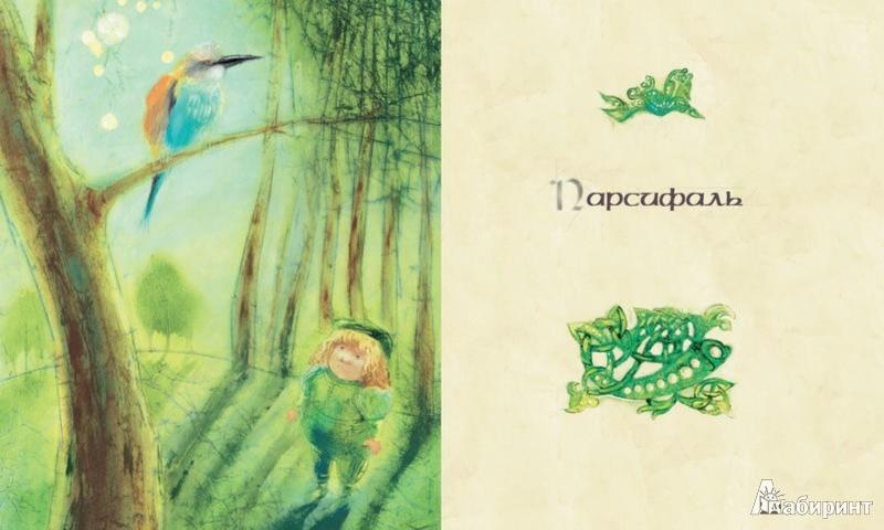 """Иллюстрация 1 из 18 для """"Летучий голландец"""". Легенды Средневековья   Лабиринт - книги. Источник: Лабиринт"""