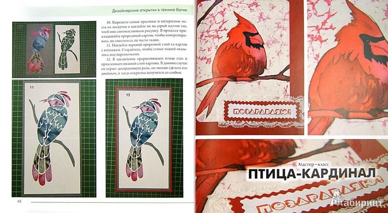 Дизайн открытки книга, забывай прикольные