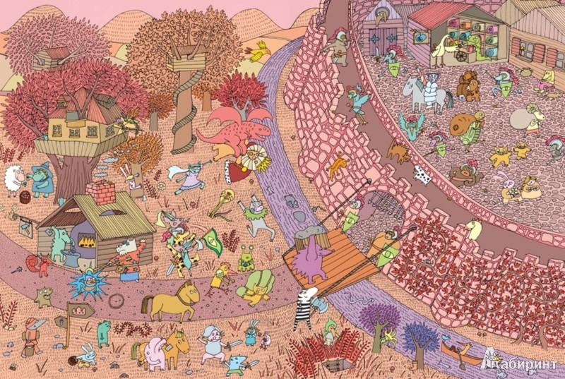 Иллюстрация 1 из 37 для Давным-давно в Гляделкине - Мизелиньская, Мизелиньский | Лабиринт - книги. Источник: Лабиринт
