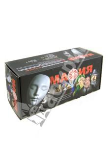 Мафия. Подарочный набор (8100) игра мафия подарочный набор