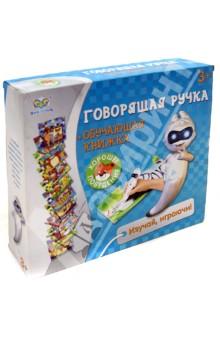 """Набор """"Говорящая ручка"""" обучающий (EH80062R)"""