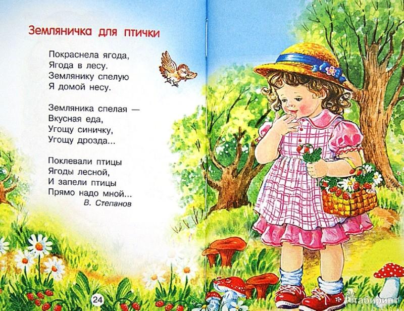 Иллюстрация 1 из 26 для Ничего тебе не дам - Степанов, Данько, Зубкова | Лабиринт - книги. Источник: Лабиринт