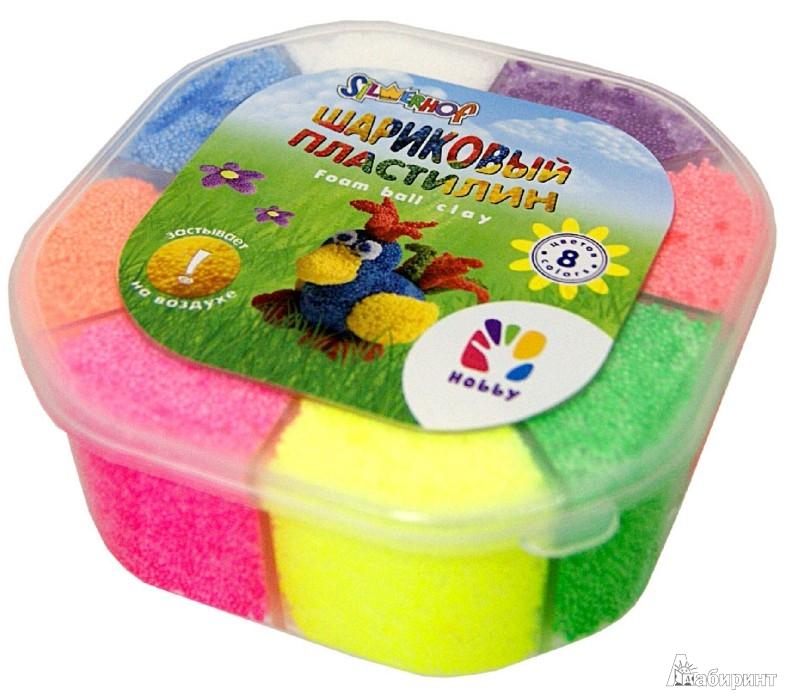 Иллюстрация 1 из 3 для Пластилин шариковый 8 цветов HOBBY (956121-08)   Лабиринт - игрушки. Источник: Лабиринт
