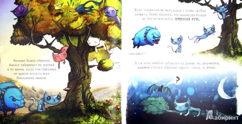 Иллюстрация 1 из 10 для Дом для котёнка Бояки - Том Персивал | Лабиринт - книги. Источник: Лабиринт