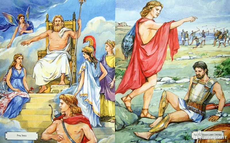 Иллюстрация 1 из 30 для Мифы и легенды Древней Греции - Николай Кун | Лабиринт - книги. Источник: Лабиринт