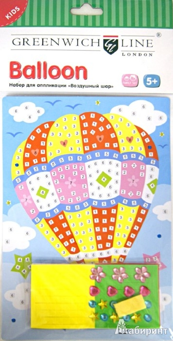 """Иллюстрация 1 из 4 для Набор для аппликации """"Воздушный шар"""" (MS003D)   Лабиринт - игрушки. Источник: Лабиринт"""
