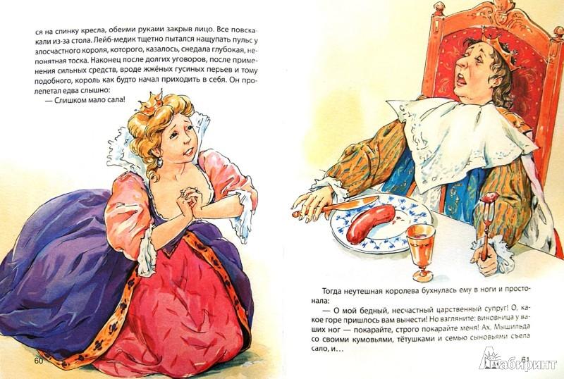 Иллюстрация 1 из 16 для Щелкунчик и Мышиный король - Гофман Эрнст Теодор Амадей | Лабиринт - книги. Источник: Лабиринт
