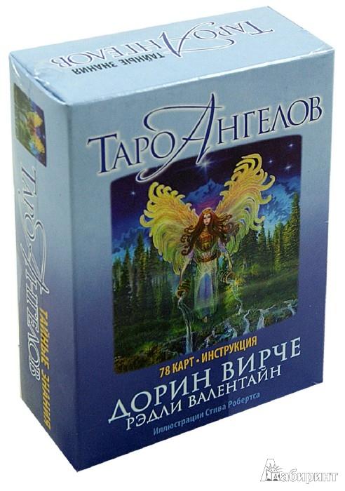 Иллюстрация 1 из 24 для Таро ангелов (78 карт+брошюра) - Вирче, Валентайн | Лабиринт - книги. Источник: Лабиринт