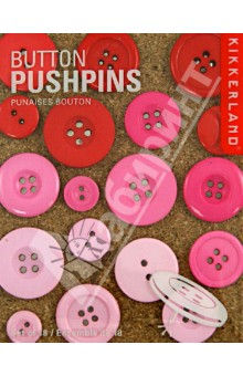 """Набор кнопок """"Пуговицы"""", розовый Kikkerland"""
