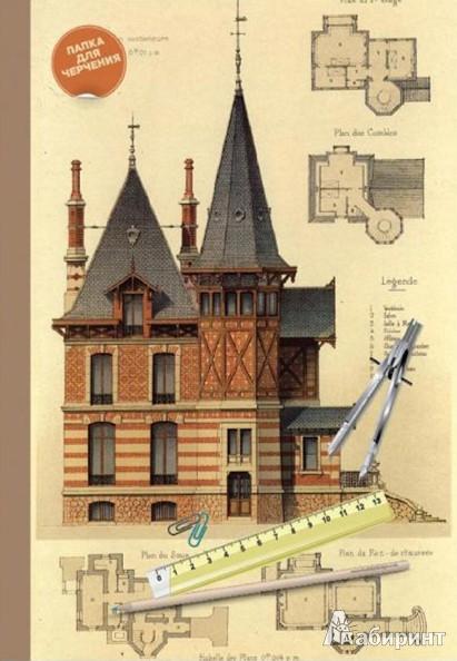 Иллюстрация 1 из 4 для Папка для черчения, А3, 10 листов без рамки (30055) | Лабиринт - канцтовы. Источник: Лабиринт