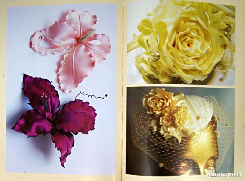 Иллюстрация 1 из 2 для Цветы из ткани. Самоучитель для начинающих - Полина Кузнецова   Лабиринт - книги. Источник: Лабиринт
