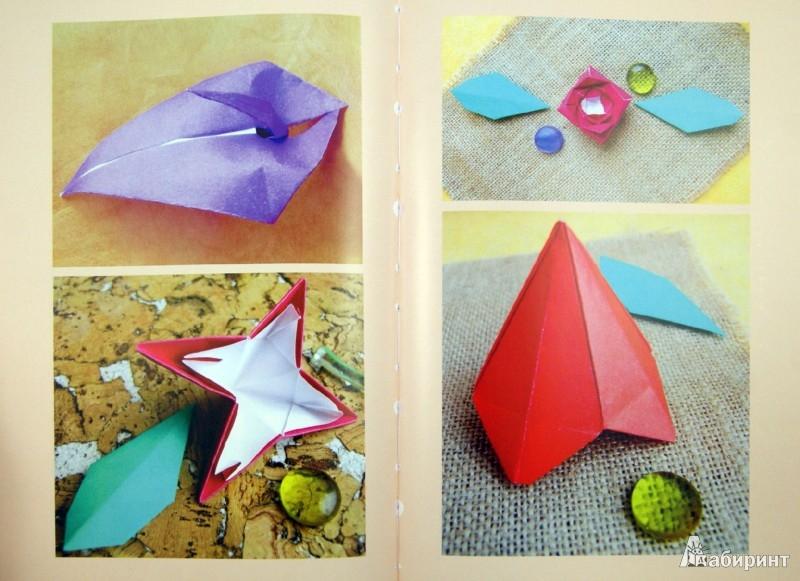 Иллюстрация 1 из 11 для Красивые цветы из бумаги. Мастер-класс для начинающих - Татьяна Шпурт | Лабиринт - книги. Источник: Лабиринт