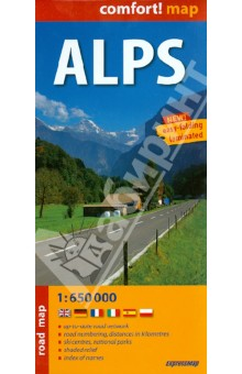 Alps 1:650 000 бокорез three mountain in japan sn130 3 peaks