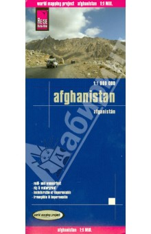 Afghanistan 1:1 000 000 plagiarism detection system for afghanistan s national languages