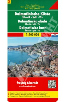 Dalmatian Coast - Sibenik - Split - Vis. 1:100 000