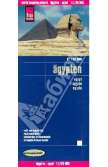 Egypt. 1:1 125 000