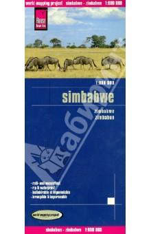 Zimbabwe 1:800 000 книги издательство аст большая энциклопедия тенниса
