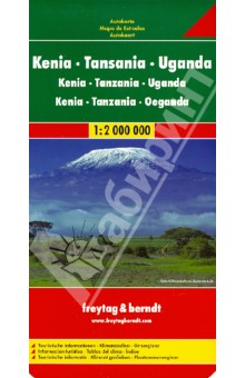 Kenia. Tansania. Uganda. 1:2 000 000 universal primary education upe drop outs in northern uganda