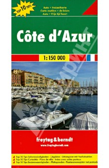 Cote d'Azur. 1:150 000 enhancing the tourist industry through light