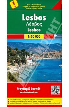 Lesbos. 1:50 000