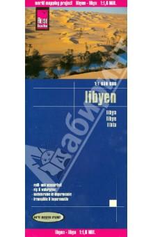 Libyen. Libya 1:1 600 000