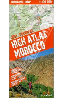High Atlas Morocco. Trekking Map. 1:100 000 map of fates