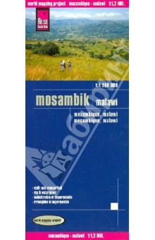 Mosambik. Malawi. 1:1 200 000 mosambik malawi 1 1 200 000