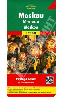 Moscow. 1:20 000 сборник статей science xxi century proceedings of materials the international scientific conference czech republic karlovy vary – russia moscow 30 31 july 2015