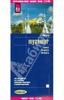 Myanmar 1:1.500 000