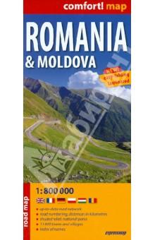 Romania & Moldova. 1:800 000 katzung usmle road map pharmacology