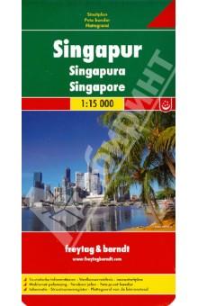 где купить  Singapur. 1:15 000  по лучшей цене