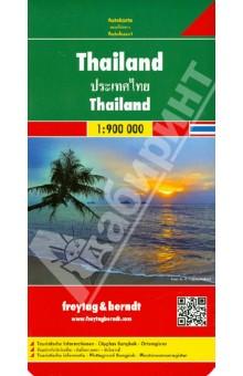 Thailand 1:900 000 italy 1 900 000