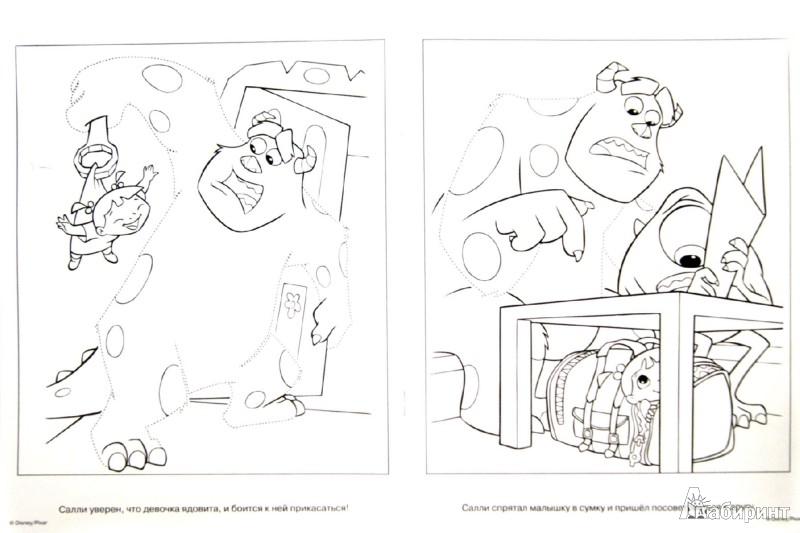Иллюстрация 1 из 3 для Корпорация монстров. Умная раскраска  №1362 | Лабиринт - книги. Источник: Лабиринт