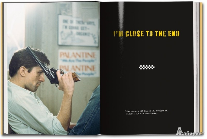 Иллюстрация 1 из 5 для Taxi Driver. Photographs by Steve Schapiro - Paul Duncan | Лабиринт - книги. Источник: Лабиринт