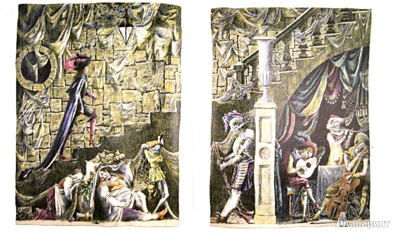 Иллюстрация 1 из 56 для Спящая красавица - Шарль Перро   Лабиринт - книги. Источник: Лабиринт