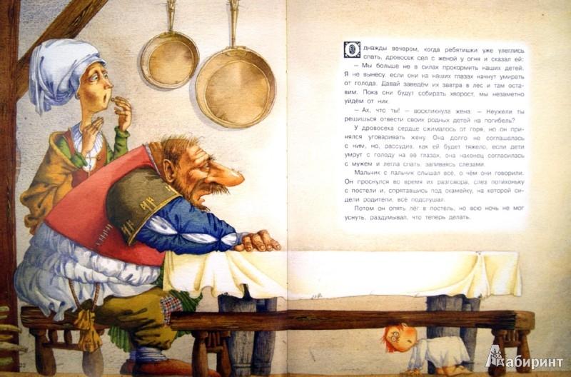 Иллюстрация 1 из 23 для Красная Шапочка - Шарль Перро | Лабиринт - книги. Источник: Лабиринт