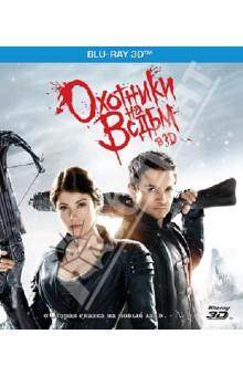 Zakazat.ru: Охотники на ведьм 3D (Blu-Ray). Виркола Томми