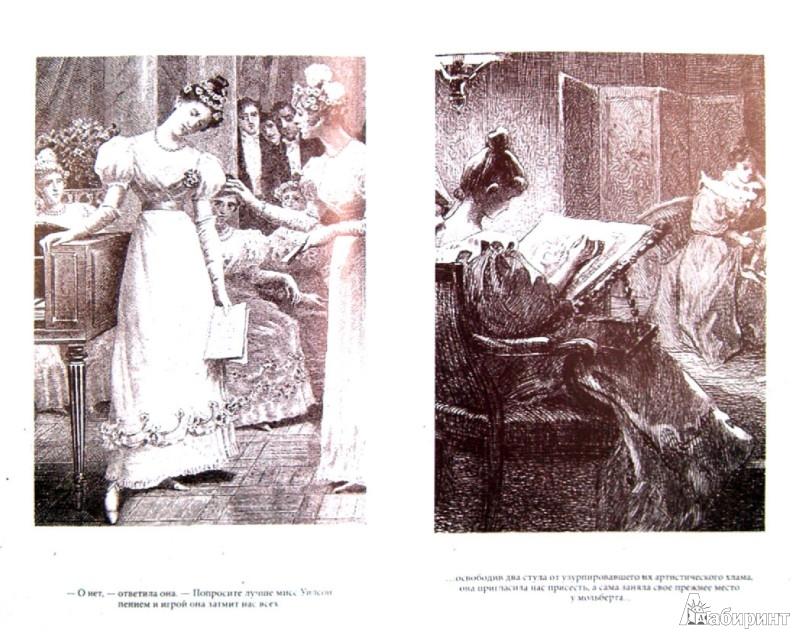 Иллюстрация 1 из 19 для Незнакомка из Уайлдфелл-Холла - Энн Бронте | Лабиринт - книги. Источник: Лабиринт