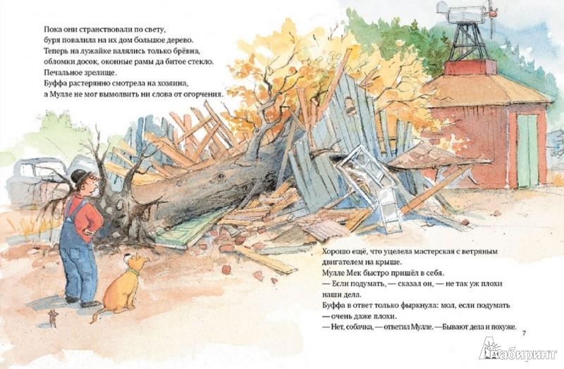 Иллюстрация 1 из 17 для Мулле Мек строит дом - Георг Юхансон   Лабиринт - книги. Источник: Лабиринт