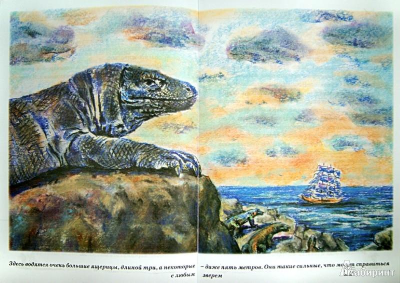 Иллюстрация 1 из 7 для Большие дети моря (+CD) - Саша Кругосветов   Лабиринт - книги. Источник: Лабиринт