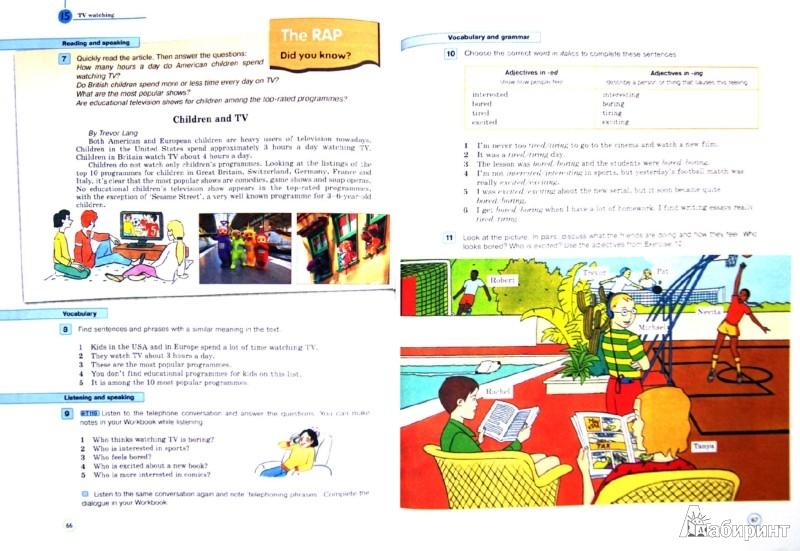 Иллюстрация 1 из 12 для Английский язык. 6 класс. Учебник. Часть 2.  ФГОС - Вербицкая, Савчук, Гаярделли, Редли | Лабиринт - книги. Источник: Лабиринт