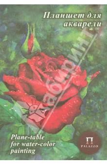 """Планшет для акварели """"Алая роза"""", 20 листов, А4 (ПЛАР/А4)"""