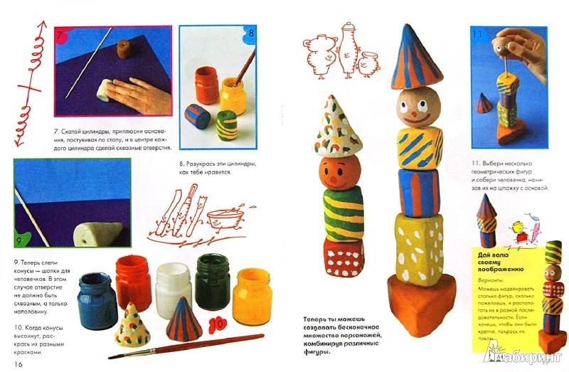 Иллюстрация 1 из 4 для Мастерим из глины - Пломер Ллимос   Лабиринт - книги. Источник: Лабиринт