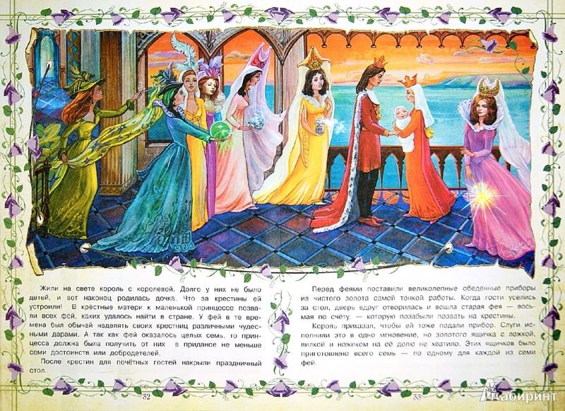 Иллюстрация 1 из 2 для Моя сказка. Спящая красавица и другие сказки | Лабиринт - книги. Источник: Лабиринт