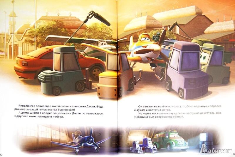 Иллюстрация 1 из 7 для Самолеты. Киноклассика | Лабиринт - книги. Источник: Лабиринт
