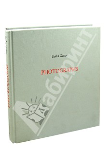Photographs. Sasha Gusov handbook of the exhibition of napier relics and of books instruments and devices for facilitating calculation