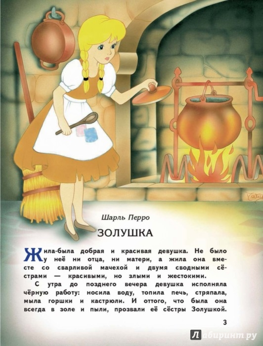cinderella speech Watch our cinderella fairy tale now for more fairy tales, nursery rhymes, kids songs and preschool learning videos click here:.